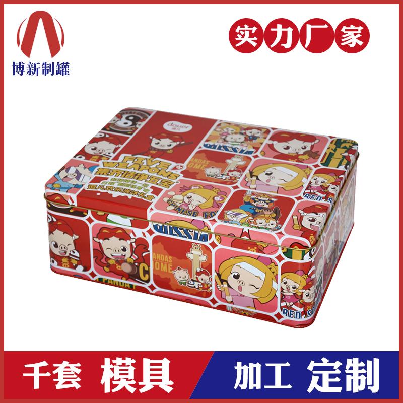 高档马口铁礼品盒-马口铁礼品包装