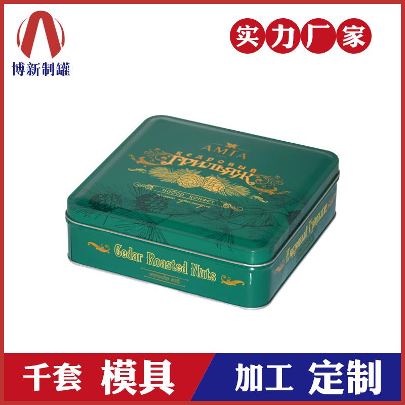 巧克力铁盒礼盒包装-方形巧克力金属铁盒