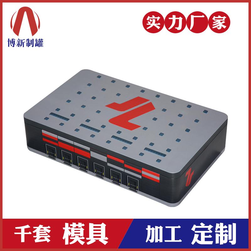 配件铁盒-工具包装铁盒