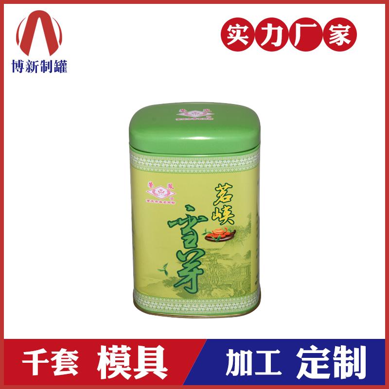 茶叶铁盒-金属茶叶包装盒