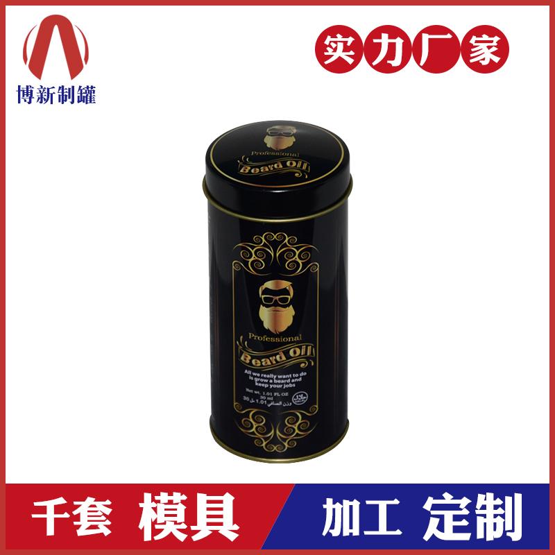 马口铁罐-圆形收纳罐定制