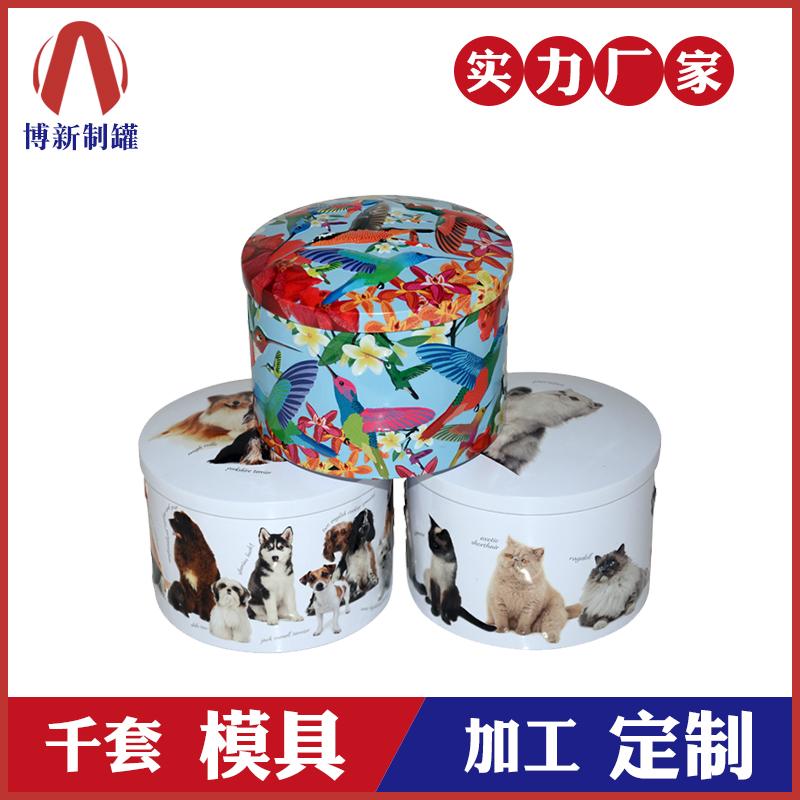 金属收纳盒-圆形马口铁盒