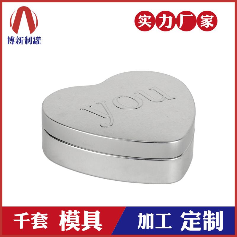 心形糖果铁盒-马口铁心形铁盒