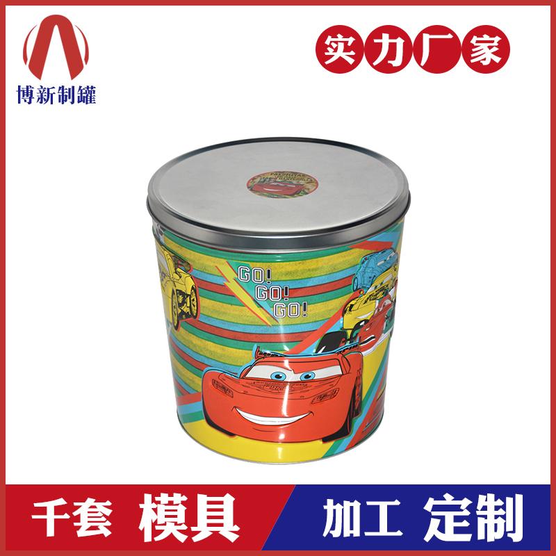 爆米花桶-密封马口铁冰桶