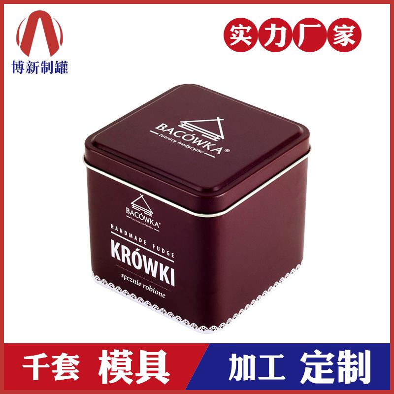咖啡铁盒-方形收纳盒