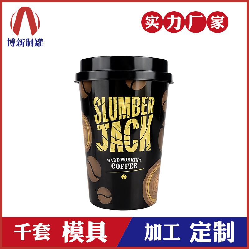 咖啡包装铁罐-雀巢咖啡马口铁罐
