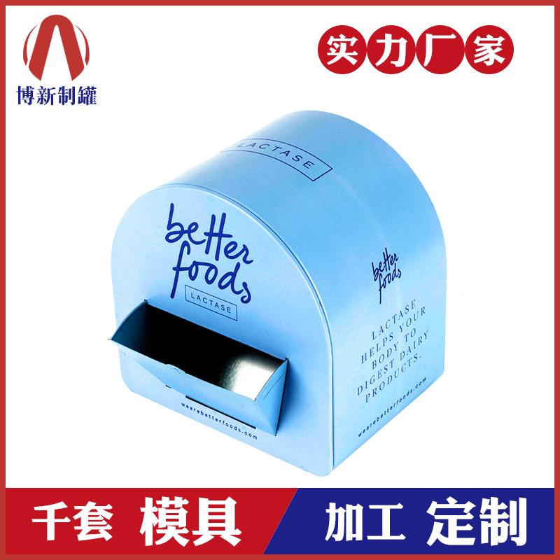 食品铁盒-糖果铁盒定制