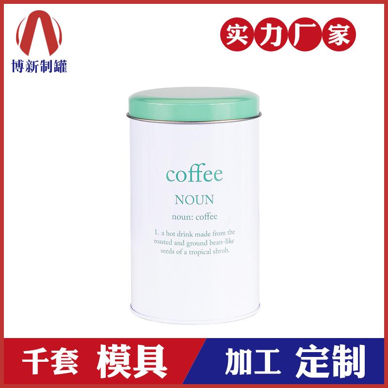 圆形铁罐-咖啡包装铁罐