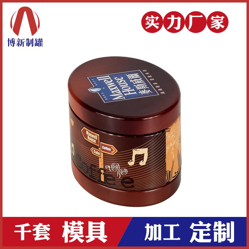 马口铁盒-咖啡豆包装铁罐