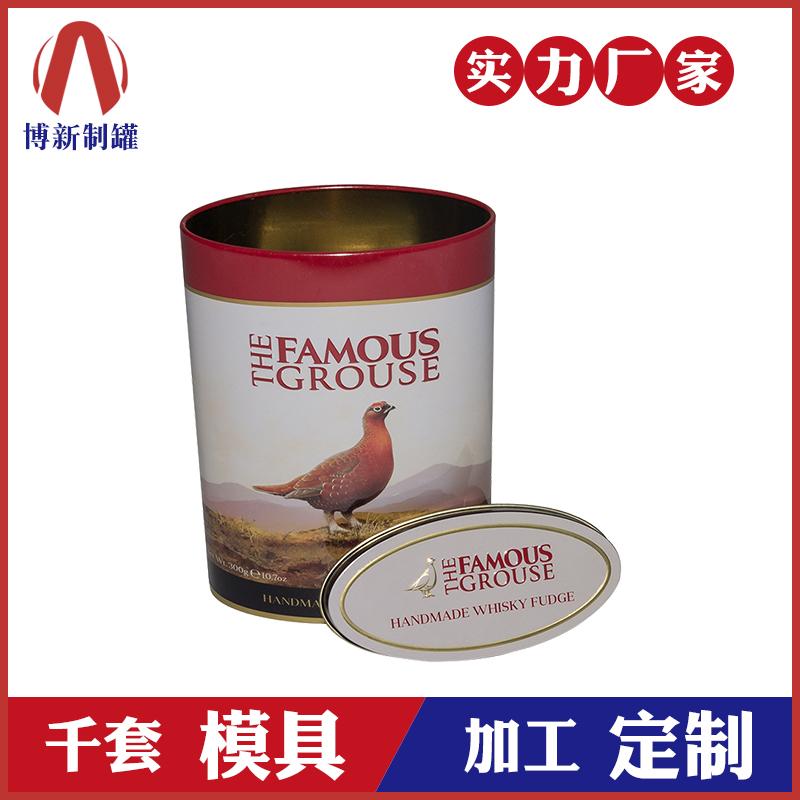 食品铁盒-咖啡铁盒包装