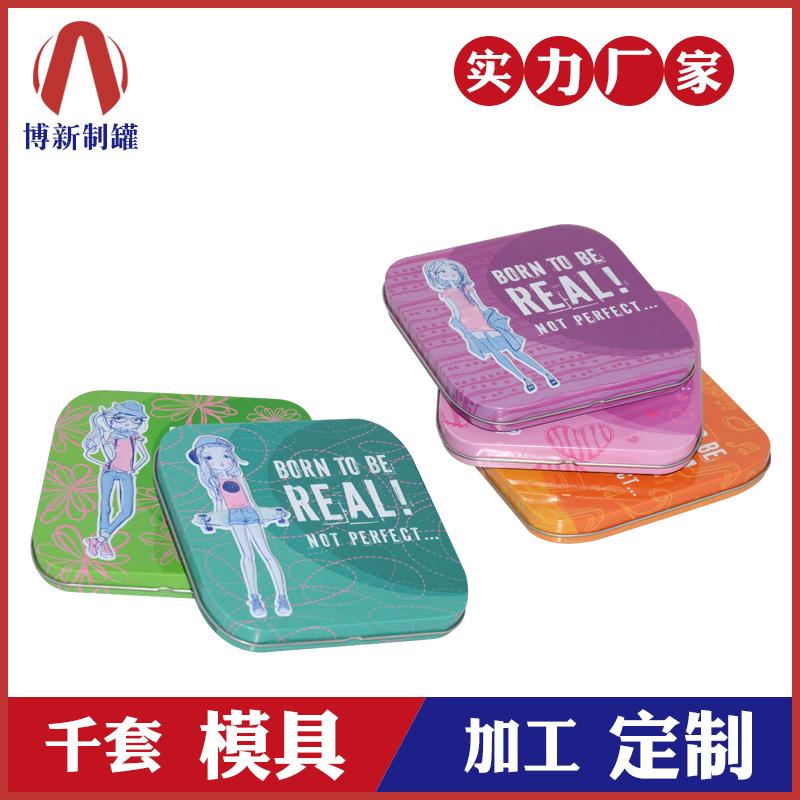 糖果含片铁盒-玛咖含片铁盒定制