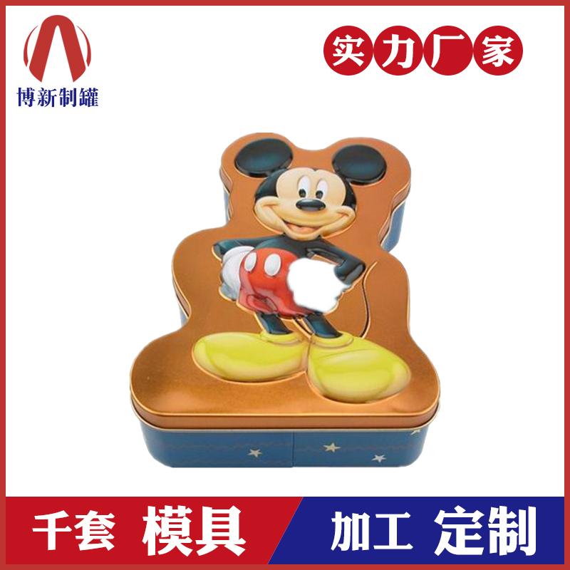 米老鼠铁盒-异形马口铁礼品盒