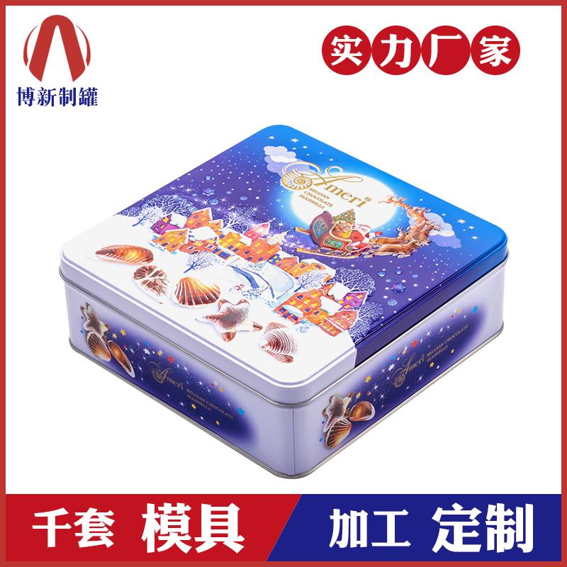 礼品铁盒-方形圣诞礼品盒