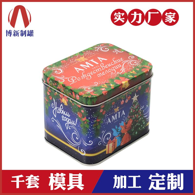 糖果铁盒-圣诞包装铁盒