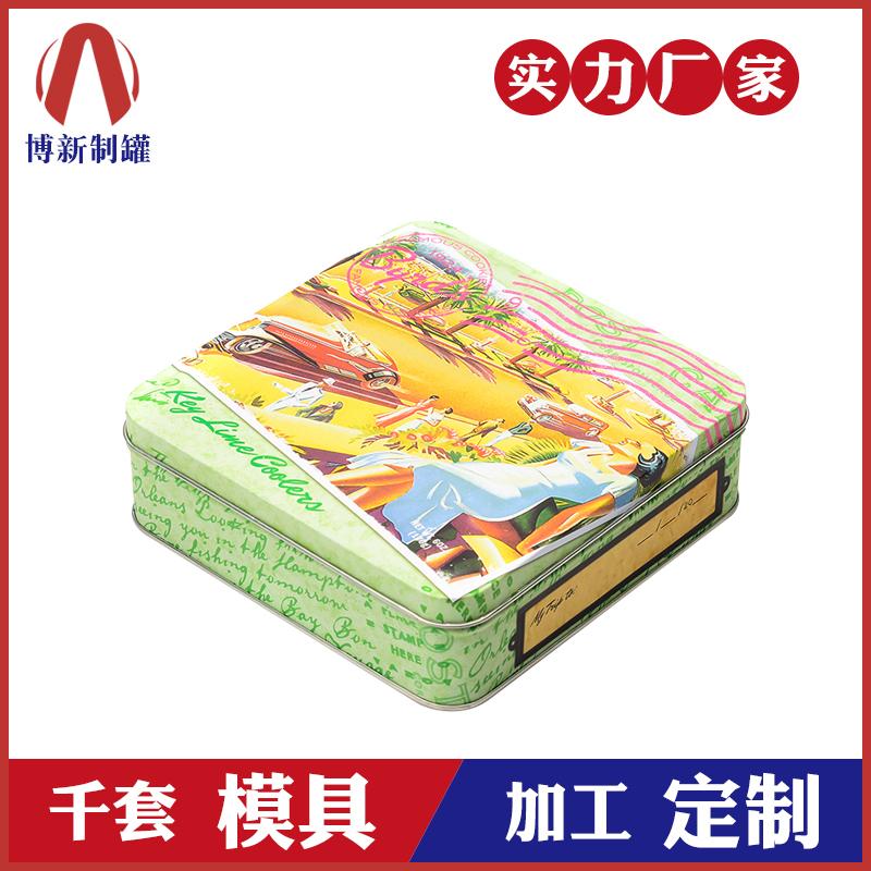 礼品小铁盒-正方形铁盒包装