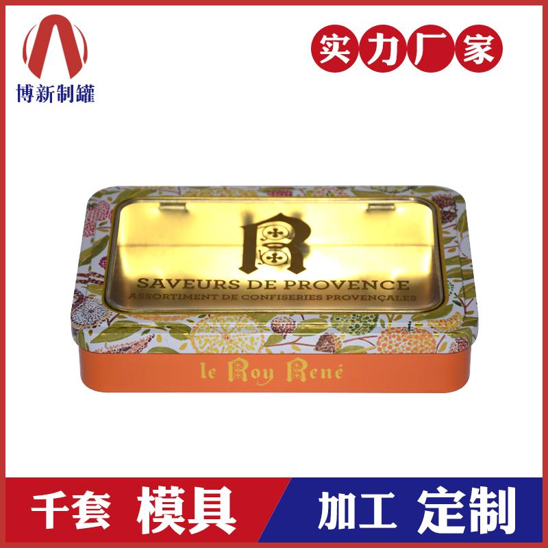 开窗食品铁盒-金属开窗礼品铁盒