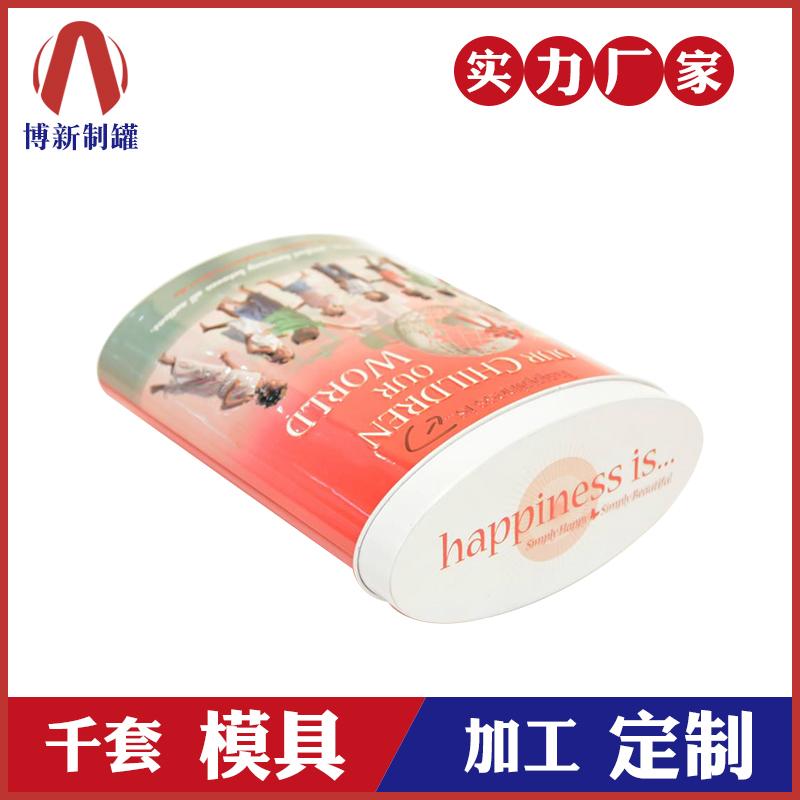 食品铁罐-高档奶粉包装铁罐