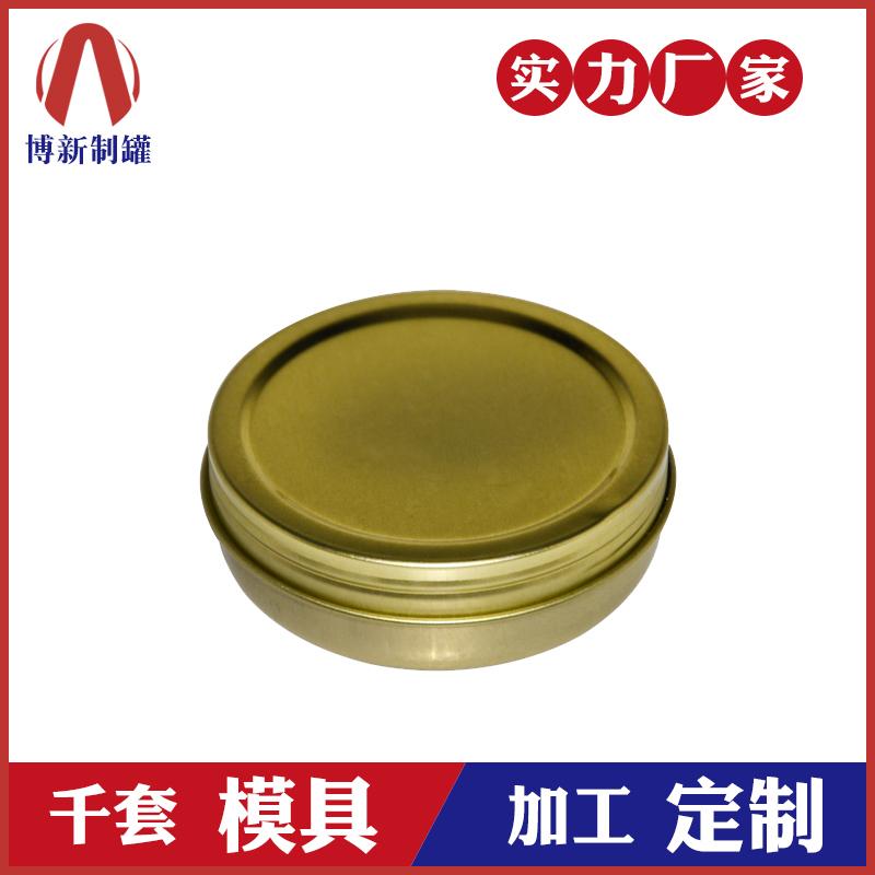 马口铁小圆盒-鱼子酱铁盒包装
