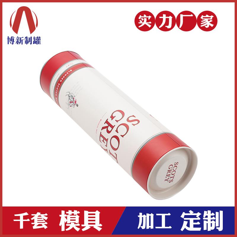 圆形酒罐-马口铁酒罐
