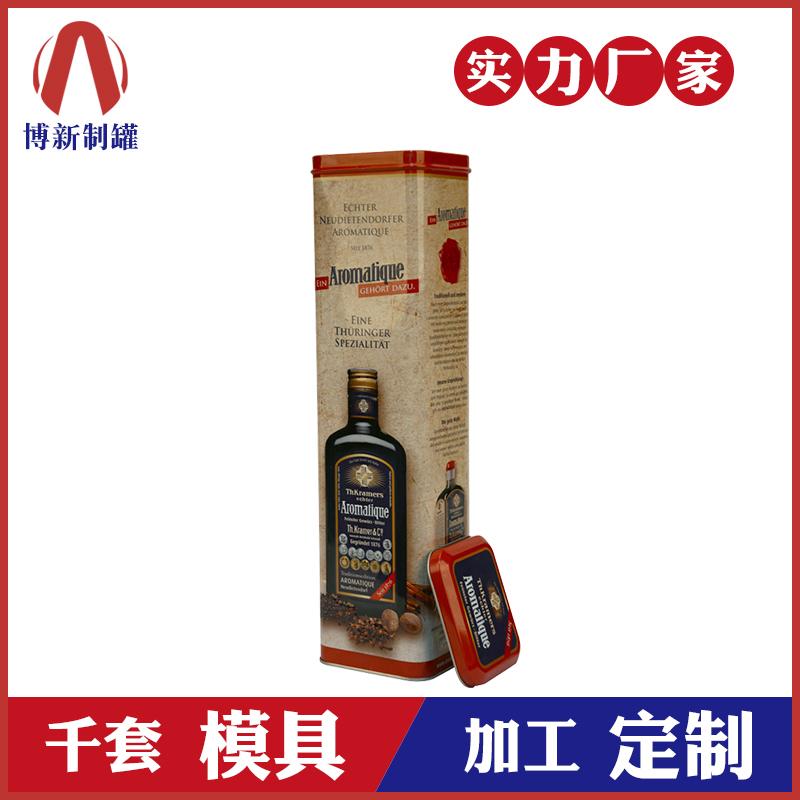 马口铁酒罐-白酒铁盒包装盒