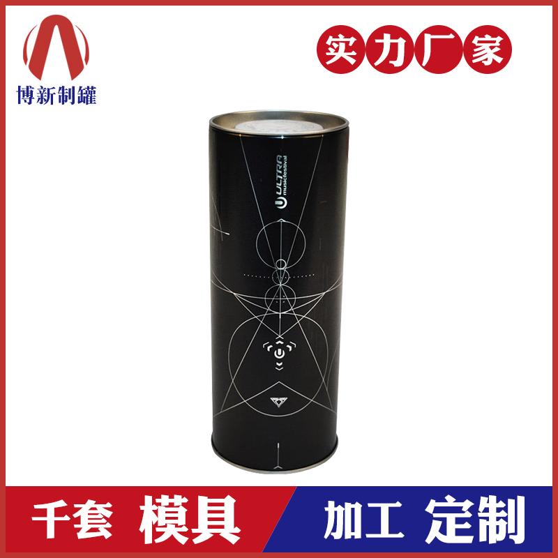 白酒铁盒厂家-定制马口铁酒罐