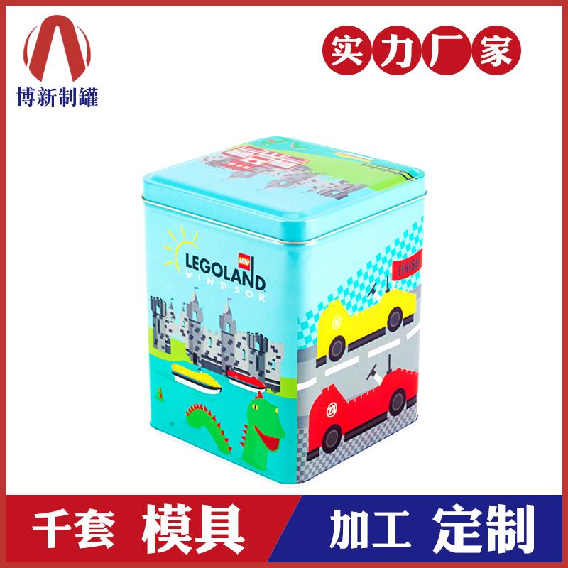 坚果铁盒-收纳存储铁盒