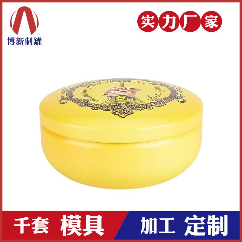 炒货包装铁盒-圆形干果包装铁盒