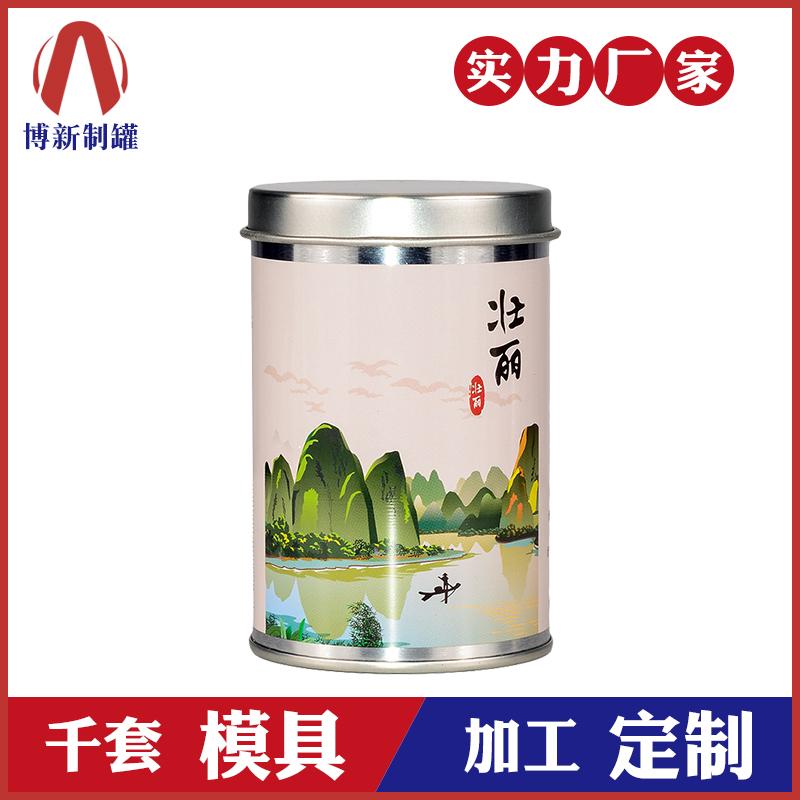 食品铁罐-坚果铁盒包装