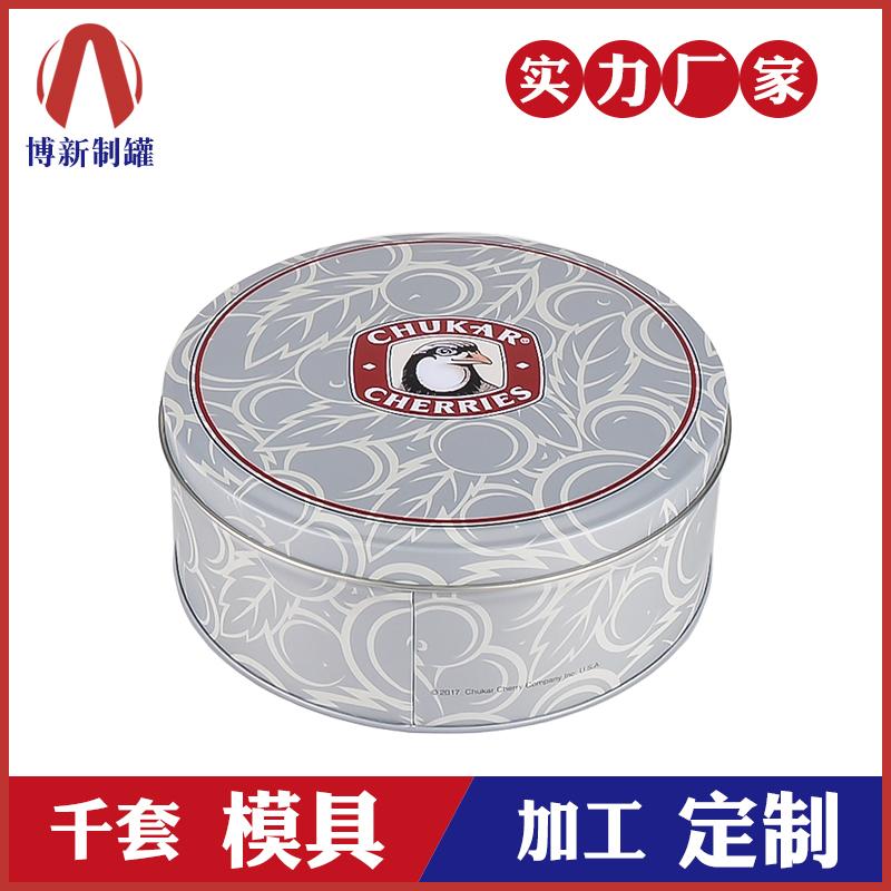 圆形铁盒-果仁包装铁盒
