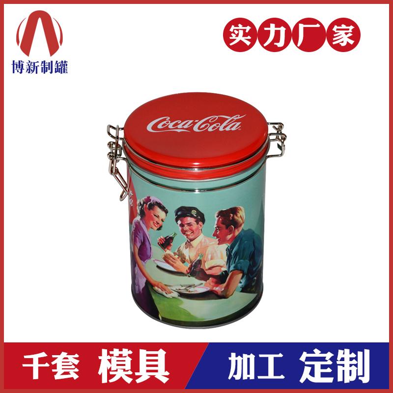 食品包装罐-圆柱形食品包装罐