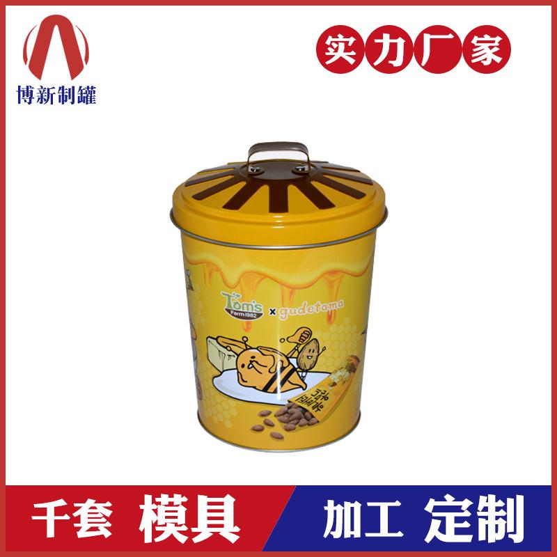 食品铁罐-果仁包装铁罐