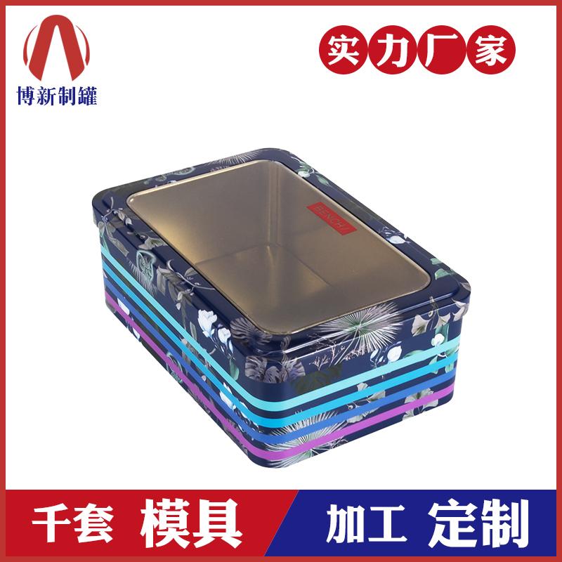 开窗食品铁盒-长方形马口食品铁盒