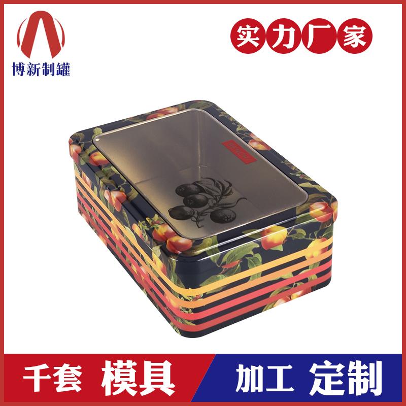 开窗铁盒-方形果仁铁盒