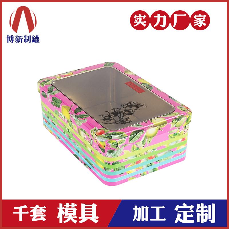 食品铁盒子-开窗食品包装铁盒