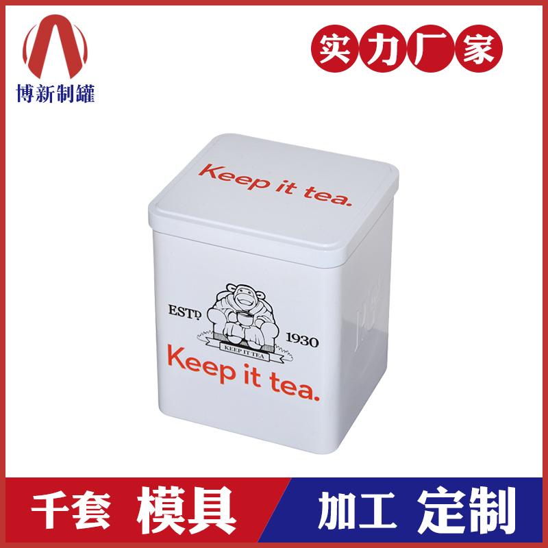 立式金属罐-零件铁盒包装