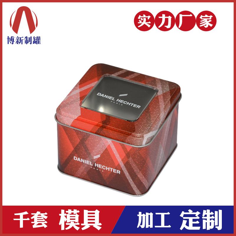 收纳铁盒-儿童手表包装铁盒