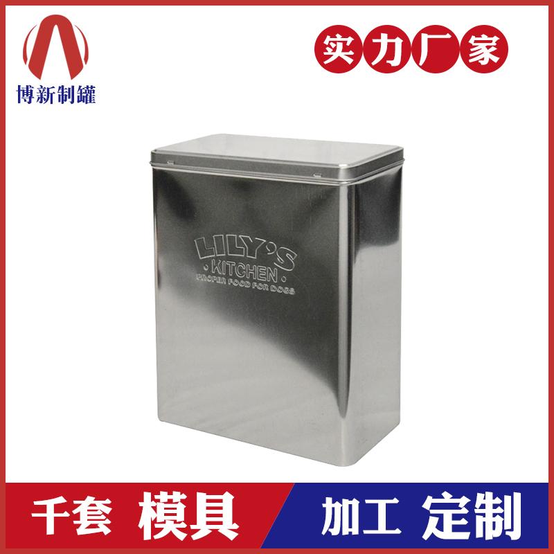 储物铁罐 -无印刷铁盒