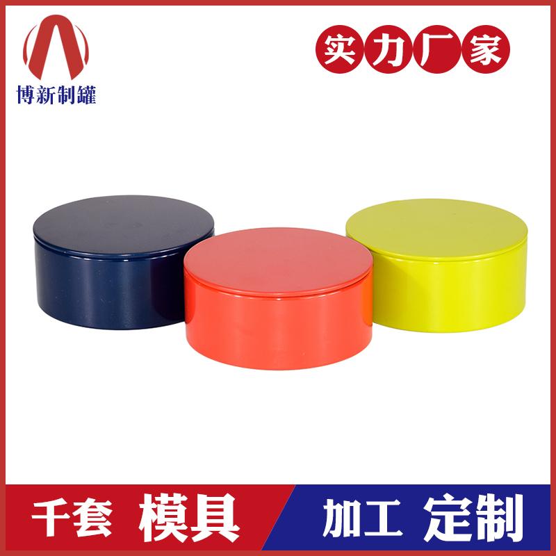 圆形铁盒-首饰包装铁盒