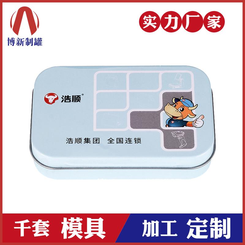 包装铁盒-电子产品铁盒