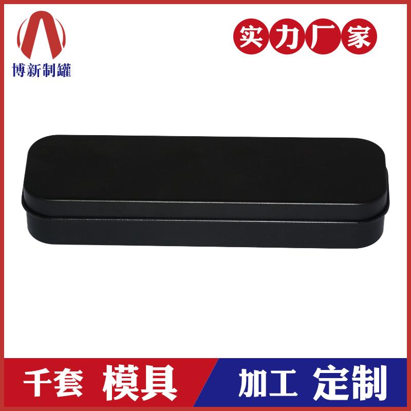 钥匙扣铁盒-数据线包装铁盒