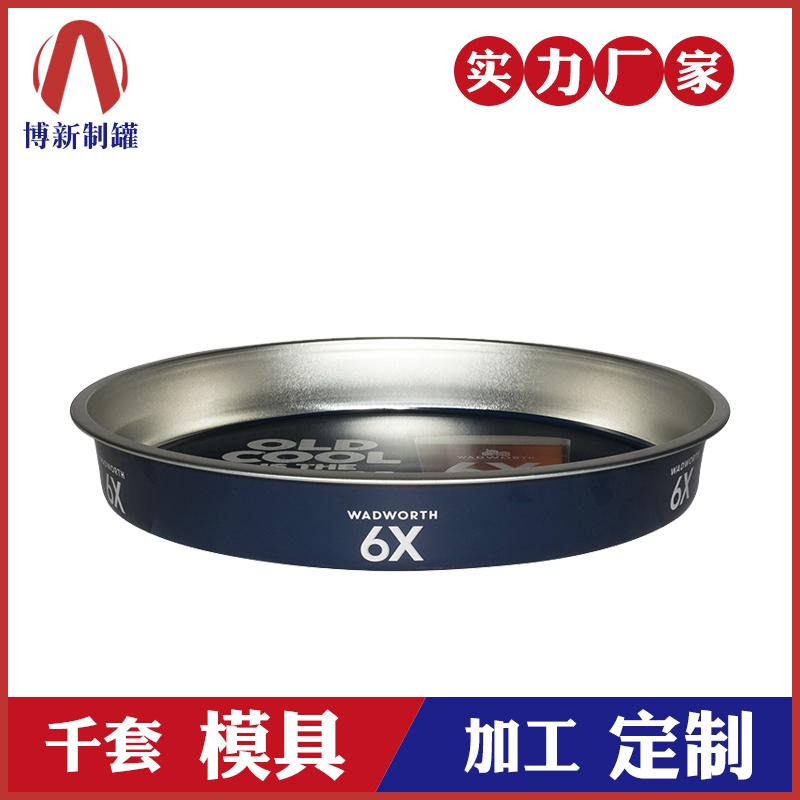 金属碟子-金属烟灰缸