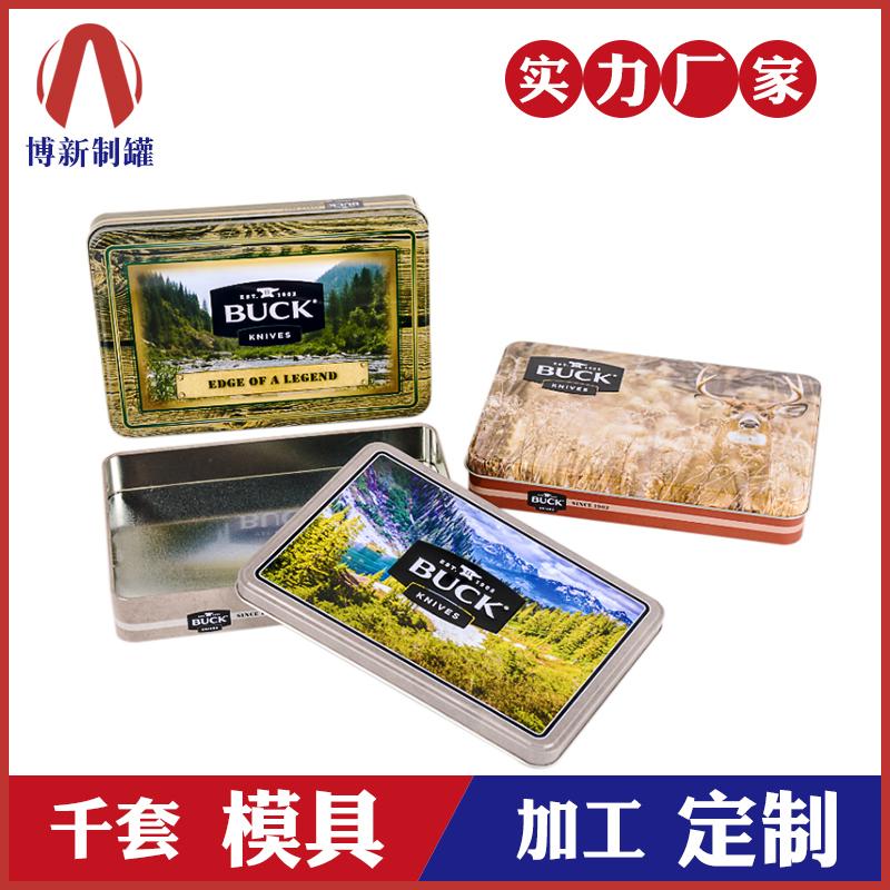 长方形铁盒-刀具包装铁盒