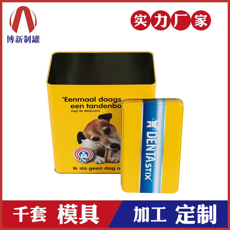 狗粮铁罐-长方形狗粮饼干铁盒