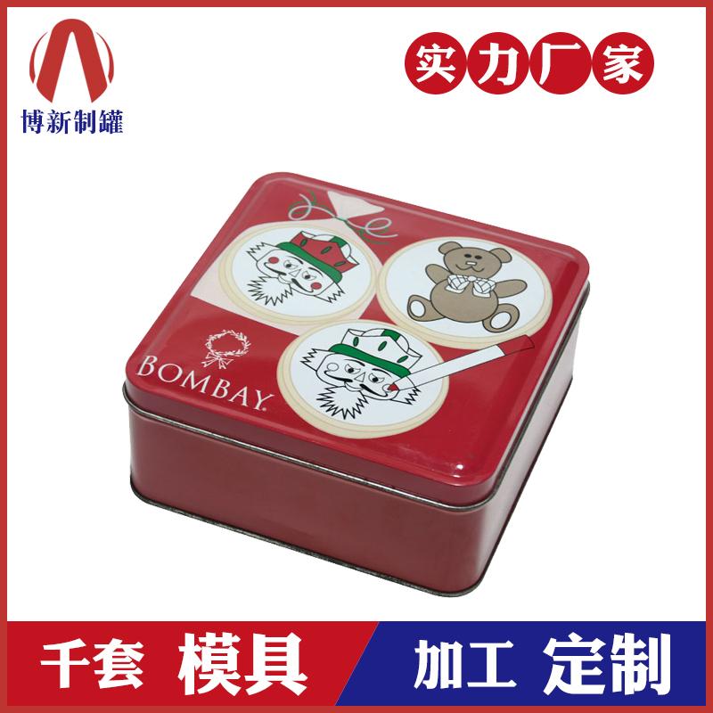 正方形马口铁盒定制-雪茄香烟金属包装盒