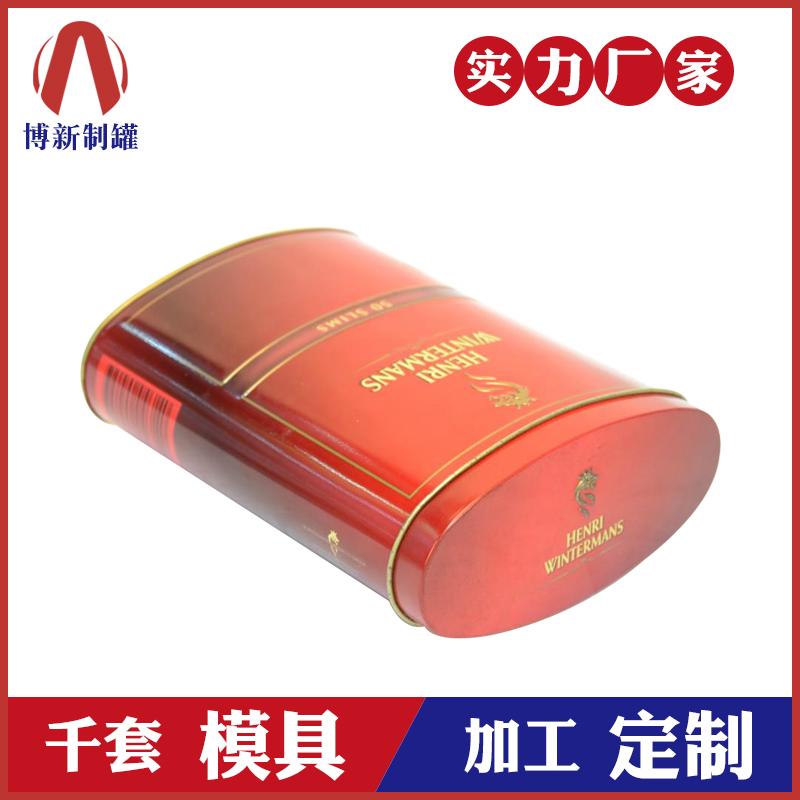 高档雪茄铁盒-香烟马口铁盒