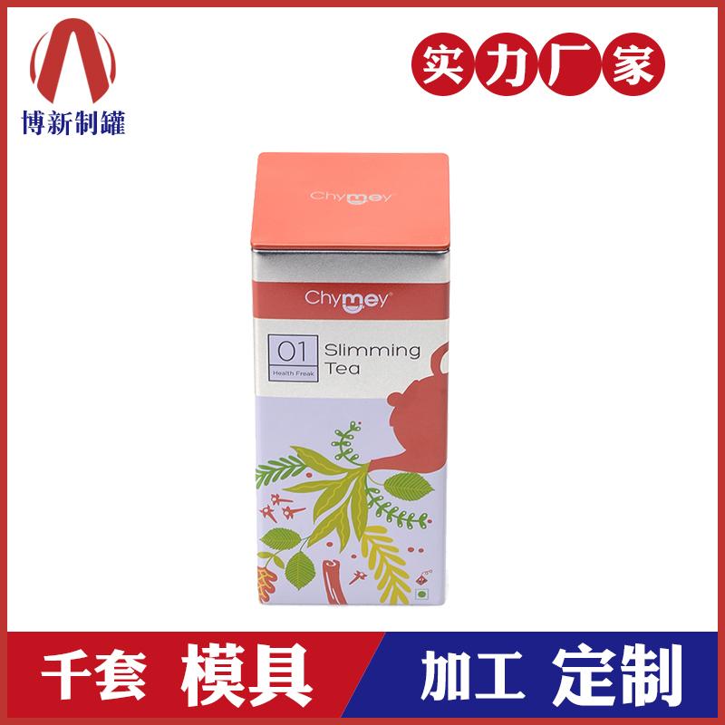 酵素铁盒包装-固体饮料马口铁包装
