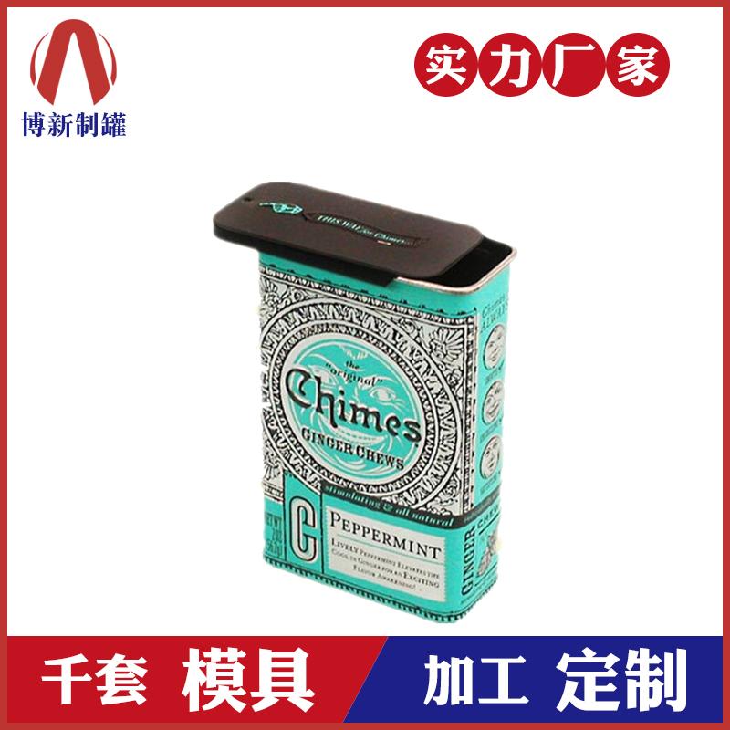 烟盒-马口铁香烟盒