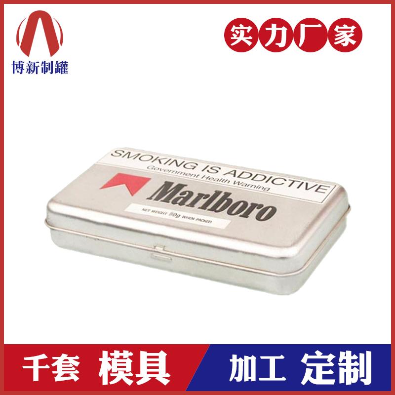 金属烟盒-万宝龙香烟铁盒