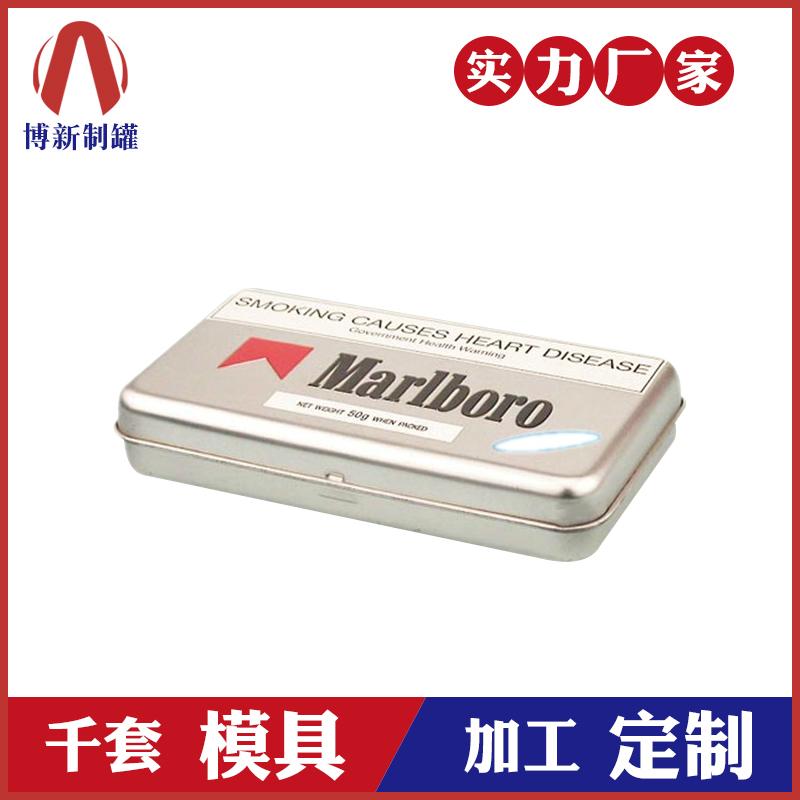 香烟铁盒定做-万宝龙香烟铁盒
