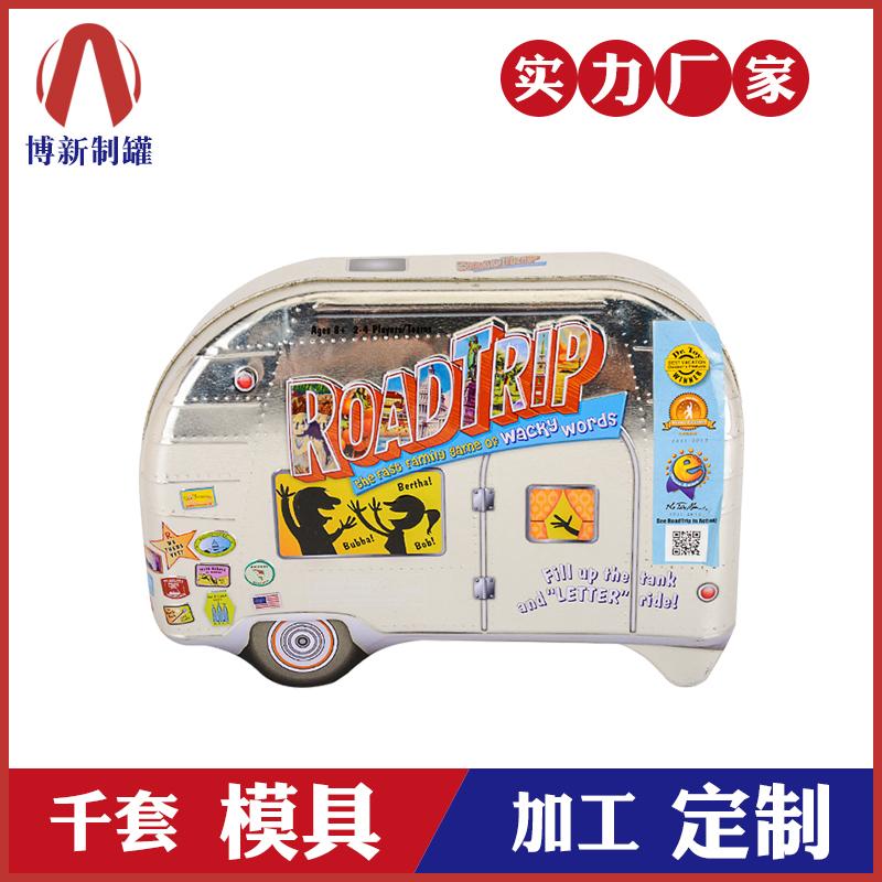 车子铁盒-异形包装铁盒